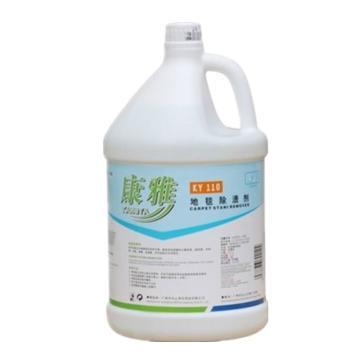 白云康雅地毯除漬劑,KY110(1加侖)