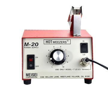 HOTWEEZERS MEISEI导线热剥器电源,220V 46W,M20