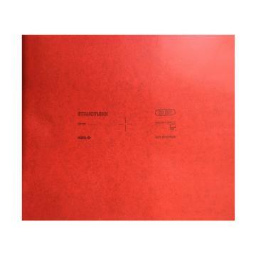 爱克发 工业胶片,D7 14*17inch 100张/盒,4盒/箱