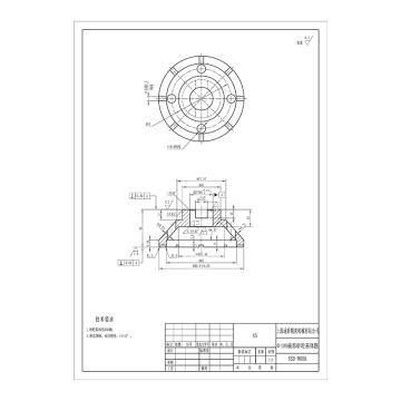 遂盾 金刚石碗型砂轮(钎焊),⌀80*⌀27*45,40目