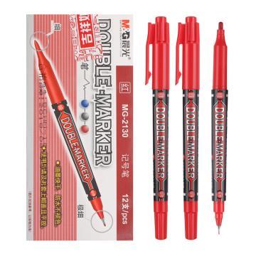 晨光 小雙頭記號筆,MG-2130 細頭2.0mm,極細頭0.5mm紅色,12支/盒 單位:盒(替代:MWW614)
