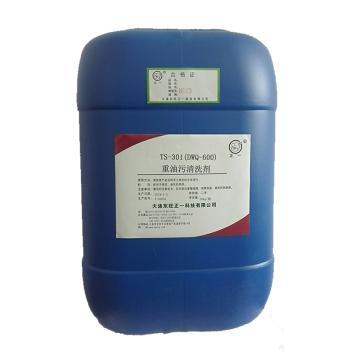 正一 空調重油污清洗劑,TS-301,20kg/桶