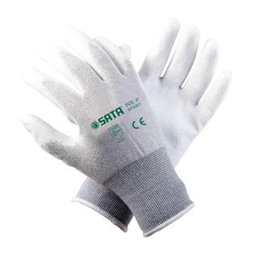 世達SATA 聚酰胺碳纖維防靜電手套8,SF0001