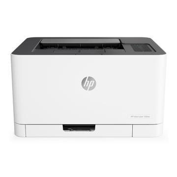 惠普(HP) 彩色激光打印机,A4满足节能认证,支持无线网络,M150nw(替代CP1025)