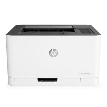 惠普(HP) 彩色激光打印机,A4满足节能认证,M150a(替代CP1025)