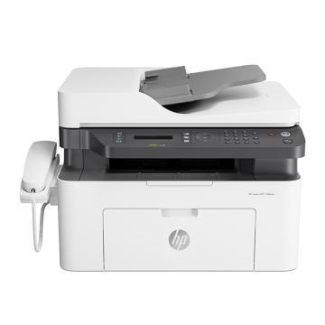 惠普(HP) 黑白激光多功能一體機,A4(打印 復印 掃描 傳真帶手柄)無線網絡 自動進稿器,M138pnw 單位:臺
