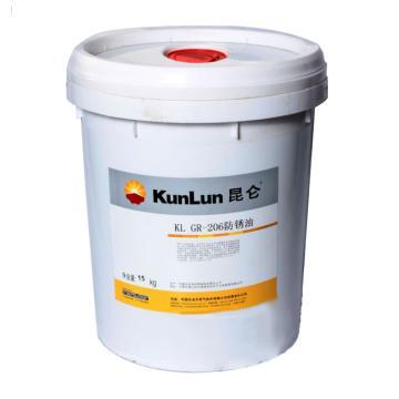 昆仑 防锈油,GR206,脂型防锈油(2年以上防锈期),15KG/桶