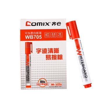 齐心 可加墨白板笔,WB705 匹配墨水M705 红,10支/盒 单位:盒(替代:RSW084)