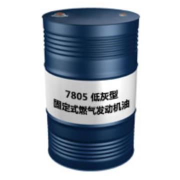昆仑 发动机油,7805,40固定式燃气发动机油(低灰型),170KG/桶