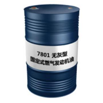 昆仑 发动机油,7801,40固定式燃气发动机油(无灰型),170KG/桶