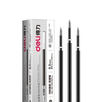 得力(deli) 大容量0.5mm黑色笔芯,S759(适配S80/S81),20支/盒 单位:盒 (替代:ALX952)