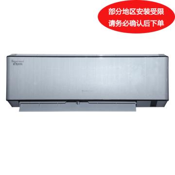 格力 小1.5P变频冷暖壁挂空调,KFR-32GW/(32591)FNAa-A3,一价全包(包7米铜管)。先询后订