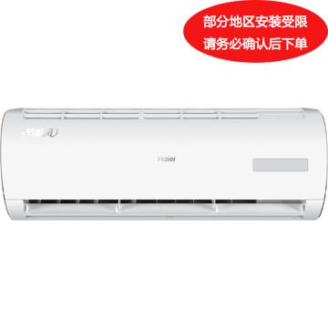 海尔 大1.5P冷暖壁挂式静音空调,KFR-35GW/20MCA33,一价全包(包7米铜管)。先询后订