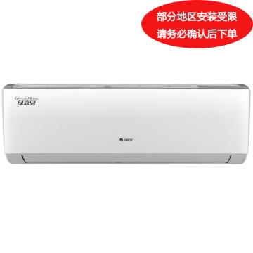 格力 绿嘉园 3P定频冷暖电辅壁挂空调,KFR-72GW/(72556)Ha-3。一价全包(包10米铜管)。先询后订