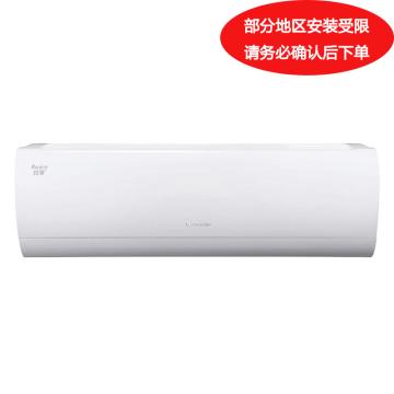 格力 润享 小1.5P变频1级冷暖壁挂空调,KFR-32GW/(32594)FNhAa-A1,一价全包(包7米铜管)。先询后订