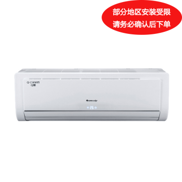 格力 Q畅 小1P定频冷暖壁挂空调,KFR-23GW/(23570)Ga-3。一价全包(包7米铜管)。先询后订