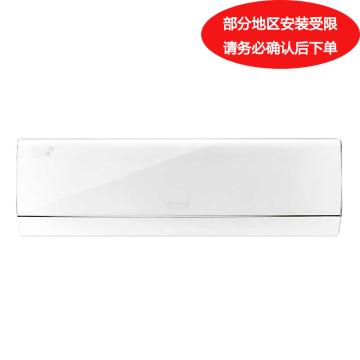 格力 1.5P变频冷暖壁挂机,KFR-35GW/(35598)FNhEc-A1(WIFI)。一价全包(包7米铜管)。先询后订