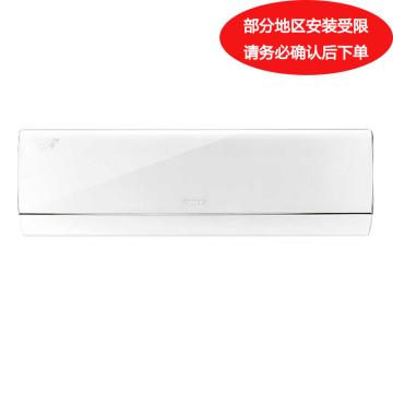 格力 1P变频冷暖壁挂机,睡梦享,KFR-26GW/(26598)FNhEc-A1(WIFI)。一价全包(包7米铜管)。先询后订