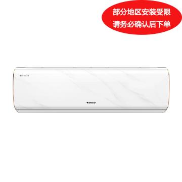 格力 1.5P变频冷暖壁挂机,KFR-35GW/(35599)FNhDa-A1(WIFI)。一价全包(包7米铜管)。先询后订