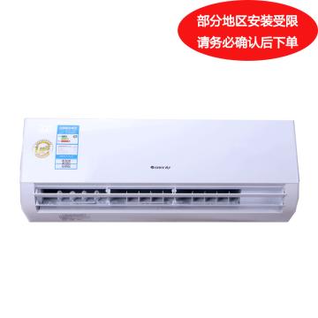 格力 小1.5P变频冷暖壁挂机,KFR-32GW/(32592)FNhAa-A1(WIFI)。一价全包(包7米铜管)。先询后订