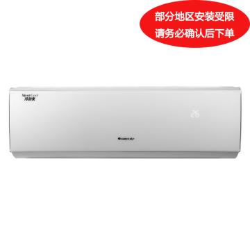 格力 冷静爽 1.5P变频冷暖壁挂空调,KFR-35GW/(35583)FNDa-A2。一价全包(包7米铜管)。先询后订