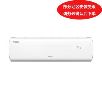格力 变频金刚小1.5P变频冷暖壁挂空调,KFR-32GW/(32599)FNAa-A2。一价全包(包7米铜管)。先询后订