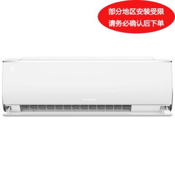 格力 润慧 1P变频冷暖壁挂空调,KFR-26GW/(26532)FNhAb-A1(WIFI),一价全包(包7米铜管)。先询后订