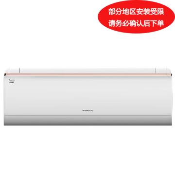 格力 润铂 1P变频冷暖壁挂空调,KFR-26GW/(26553)FNhAb-A1(WIFI),一价全包(包7米铜管)。先询后订