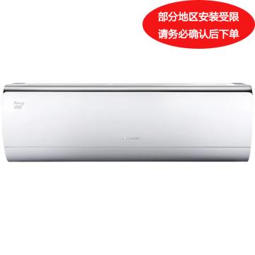 格力 润仕 1P变频冷暖壁挂空调,KFR-26GW/(26594)FNhAa-A1(a)。一价全包(包7米铜管)。先询后订