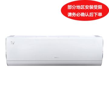 格力 润珮 1P变频冷暖壁挂空调,KFR-26GW/(26594)FNhAa-A1(c)。一价全包(包7米铜管)。先询后订