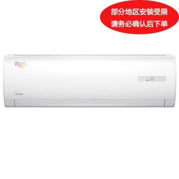 美的 1.5匹单冷家用壁挂空调,KF-35GW/Y-DH400(D3),仅限海南地区。一价全包(包7米铜管)。先询后订