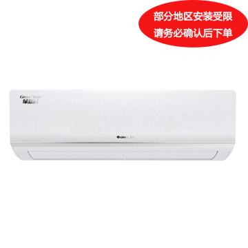 格力 2匹单冷定频壁挂式空调,KF-50GW/(50356)NhAd-3,限华南区。一价全包(包7米铜管)。先询后订