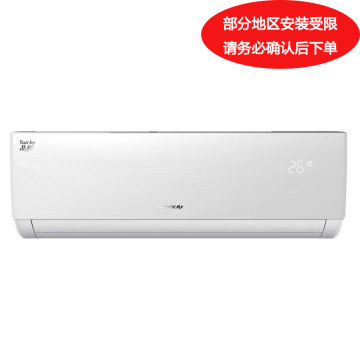格力 品悦 1.5P变频冷暖壁挂空调,KFR-35GW/(35592)FNhAa-A1。一价全包(包7米铜管)。先询后订