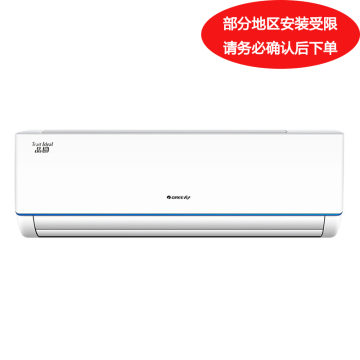 格力 品圆 小1P定频冷暖壁挂空调,KFR-23GW/(23592)NhDa-3。一价全包(包7米铜管)。先询后订