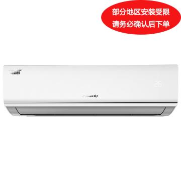 格力 绿嘉园 3P定频单冷壁挂机,KF-72GW/(72356)Ha-3,限华南区。一价全包(包10米铜管)。先询后订