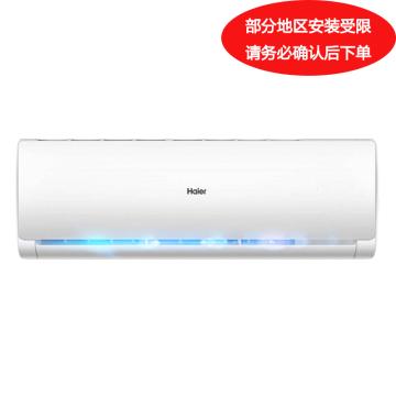 海尔 3匹定频冷暖壁挂式空调,KFR-72GW/19HDA12。一价全包(包10米铜管)。先询后订