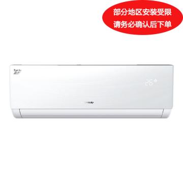 格力 品悦 1.5P定频壁挂式冷暖空调 KFR-35GW/(35592)Aa-3。一价全包(包7米铜管)。先询后订