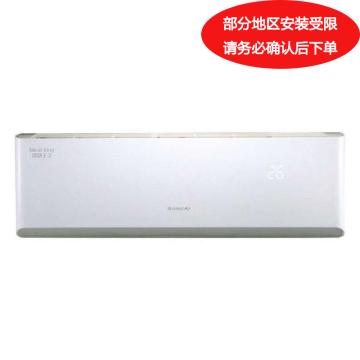 格力 1P变频挂机冷暖空调,冷静王-II2,KFR-26GW/(26583) FNAa-A2,一价全包(包7米铜管)。先询后订