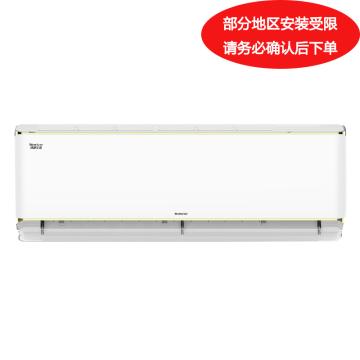 格力 冷静宝大1P变频冷暖空调挂机,KFR-26GW/(26574)FNhAa-A3。一价全包(包7米铜管)。先询后订