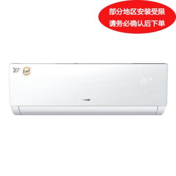 格力 大1.5P变频壁挂空调,品悦3,KFR-35GW/(35592)FNhAa-A3,一价全包(包7米铜管)。先询后订