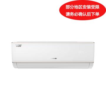 格力 1.5P冷暖定频壁挂机,凉之夏-II3,KFR-35GW/(35591)NhBa-3,一价全包(包7米铜管)。先询后订