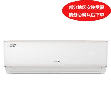 格力 1P冷暖定频壁挂式空调,凉之夏-II3,KFR-26GW/(26591)NhBa-3,一价全包(包7米铜管)。先询后订