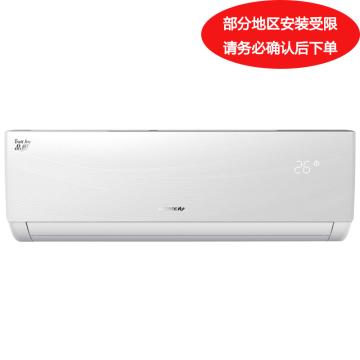 格力 大1P定频挂机空调,品悦3,KFR-26GW/(26592)NhAa-3,一价全包(包7米铜管)。先询后订