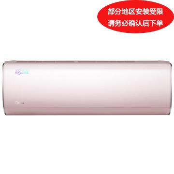 美的 舒适星1.5匹变频冷暖空调挂机,KFR-35GW/BP3DN1Y-TA201(B2),一价全包(包7米铜管)。先询后订