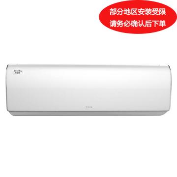 格力 1P变频壁挂式冷暖空调 冷静悦3,KFR-26GW/(26575)FNAa-A3,一价全包(包7米铜管)。先询后订