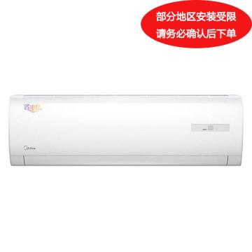 美的 1.5匹冷暖定頻省電星掛機空調,KFR-35GW/DY-DA400(D3),一價全包(包7米銅管)。先詢后訂
