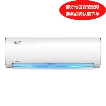 美的 1.5P定頻壁掛式冷暖空調,冷靜星,KFR-35GW/DY-PC400(D3)。一價全包(包7米銅管)。先詢后訂
