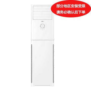 海尔 3P变频冷暖柜式空调机,KFR-72LW/23XDA23A。一价全包(包10米铜管)。先询后订