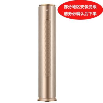 格力 2P变频冷暖柜机,i铂-Ⅱ,KFR-50LW/(50550)FNhAa-A1(WIFI)。一价全包(包7米铜管)。先询后订