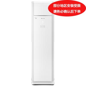 格力 2匹定频立柜式冷暖空调,T悦,KFR-50LW/(50533)NhAa-3,一价全包(包7米铜管)。先询后订